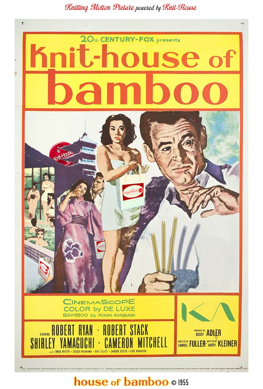 Knit House of Bamboo - 1955